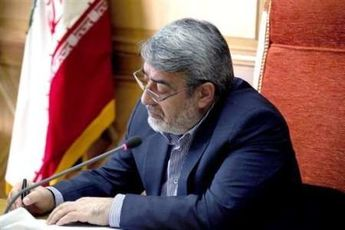 پاسخ وزیر کشور به نامه حجت الاسلام رحیمیان