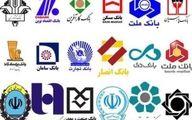 وزارت اقتصاد هیچ برنامه ای برای سرکشی به حسابهای افراد ندارد