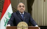 نخستوزیر عراق: با حمایتهای ایران به اینجا رسیدهایم