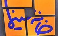 مجمع عمومی خانه سینما ۲ حاشیهساز شد