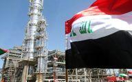 شرکت نفتی شورون آمریکا کارکنان خارجی خود را از شمال عراق خارج کرد