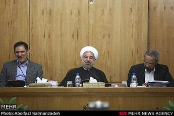 تشکیل دومین جلسه ستاد هماهنگی اقتصادمقاومتی به ریاست روحانی