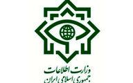 تکذیبیه وزارت اطلاعات در مورد یک خبر