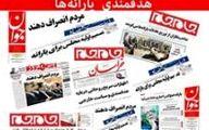 نظارت گسترده دولت بر بازار / خوشبینی وزرای ایران و روسیه