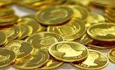 اسامی خریداران بزرگ سکه اعلام شد