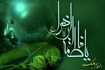 فرازهایی از فرمایشات امام خمینی(ره) به مناسبت روز زن و روز مادر