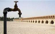 صدور مجوز برای صنایع بزرگ و آب بر در مناطق خشک ممنوع شود