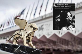 فیلم خشت و آینه ابراهیم گلستان در جشنواره ونیز