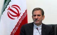 جهانگیری: انتخابات بلوغ مردم ایران را در بالاترین سطح جهانی به نمایش گذاشت