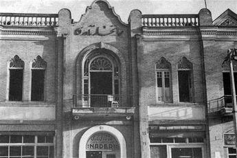 تخریب کافه نادری در هاله ای از ابهام
