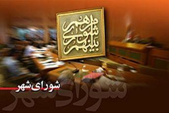 حمایت اعضای شورای شهر از اقدامات ارزشی شهرداری تهران