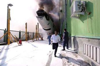 آتش سوزی  در فرودگاه امام خمینی (ره)