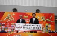 میزبانی جام جهانی والیبال باز هم به ژاپن رسید