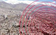 زلزله یاسوج تا یک ماه آینده ادامه دارد/ زلزله مهیب در یاسوج شایعه است