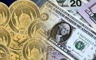 دلار ۳۲۵۰ تومان و سکه ۹۷۰ هزار تومان شد