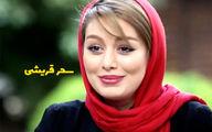 ماجرای های سحر قریشی و عوامل سریال علی البدل / عکس