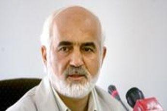 نامه جدید توکلی درباره چرایی انتخاب ۴ شرکت آمریکایی برای فروش کالاهای اساسی به ایران