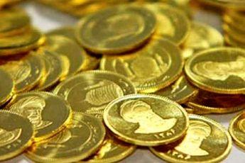 دلیل  امروز گران شدن سکه