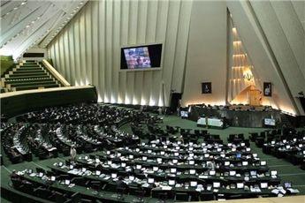 اسامی ۲۸ نماینده تاخیرکننده جلسه علنی امروز مجلس