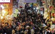 شب عید اونم تهران / شعر طنز