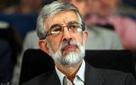 بزرگداشت مرحوم یحیی زاده ادای دین به انقلاب و رهبری است