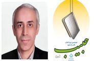 """درگذشت """"بیژن قفقازیزاده"""" داور جشنواره شهید غنی پور"""