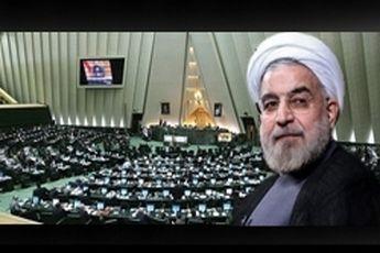 مراسم تحلیف روحانی در مجلس آغاز شد