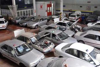 قرائت گزارش هیأت تحقیق و تفحص از خودروسازان نیمه اردیبهشت در مجلس