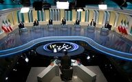 سومین و آخرین مناظره نامزدهای انتخابات ریاست جمهوری ساعت ۱۷  (22 خرداد) برگزار شد