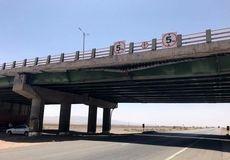 اگر این پل روی خودروهای عبوری خراب شود، چه کسی جوابگوست؟