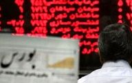 دستورالعمل وظایف و اختیارات بورس درخصوص کارگزاران عضو اصلاح شد