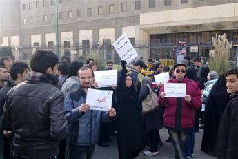 تجمع متقاضیان مسکن مهر مقابل مجلس + تصاویر