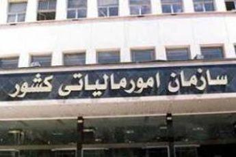 هیات های رسیدگی به تخلفات اداری مرجع رسیدگی به تخلفات ماموران مالیاتی شدند