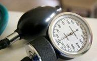 آیا بیماری فشارخون درمان می شود؟
