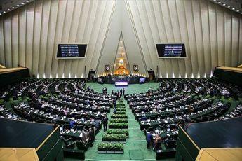 بررسی طرح بانکداری اسلامی در صحن مجلس