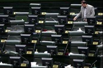 آخرین نشست علنی مجلس در سال ۹۲ پایان یافت