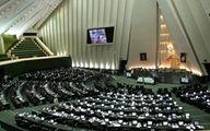موافقت مجلس با فوریت طرح اصلاح قانون انتخابات