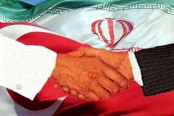 حجم مبادلات تجاری ایران و ترکیه ۲ برابر می شود