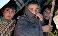 افغانستان و بحران انسانی