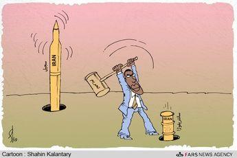 کاریکاتور / تمایل آمریکا به زور است!