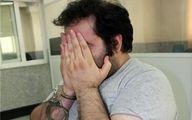 پسر ۲۸ ساله از بیکاری مادرش را کشت