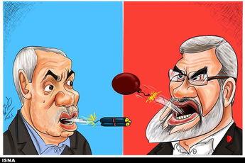 کاریکاتور / کل کل های دربی