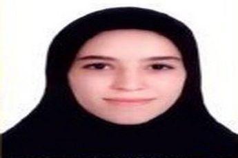قهرمان تیم ملی کاراته بانوان درگذشت
