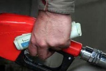 موج جدید گرانی قیمت انواع سوخت / بهای گازمایع ۲ برابر شد