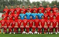 رونمایی از فهرست نهایی تیم ملی