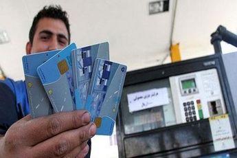 سهمیهبندی بنزین به خاطر مشکلات فنی و فشار نمایندگان مجلس فعلا به تعویق افتاد