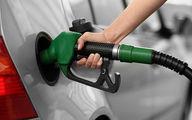 قیمت بنزین در بودجه 98