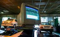 افزایش ساعات کار مراکز معاینه فنی