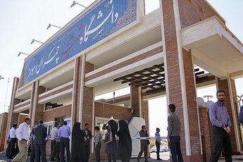انجمن خیرین در دانشگاه شهید چمران اهواز تشکیل شد
