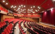 مشهد|پردیس سینمایی سیمرغ مشهد آماده پخش رقابتهای جام جهانی است